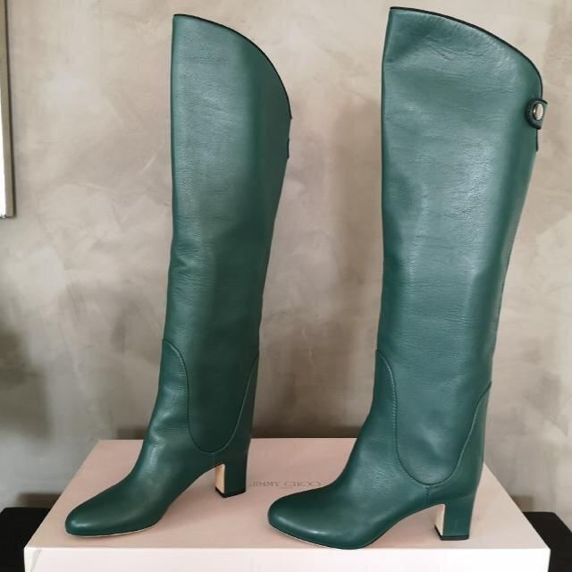 Jimmy Choo støvler.jpeg