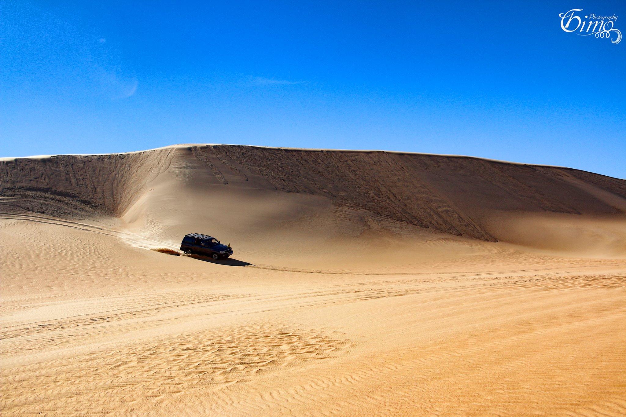 Sand sea of Siwa Oasis