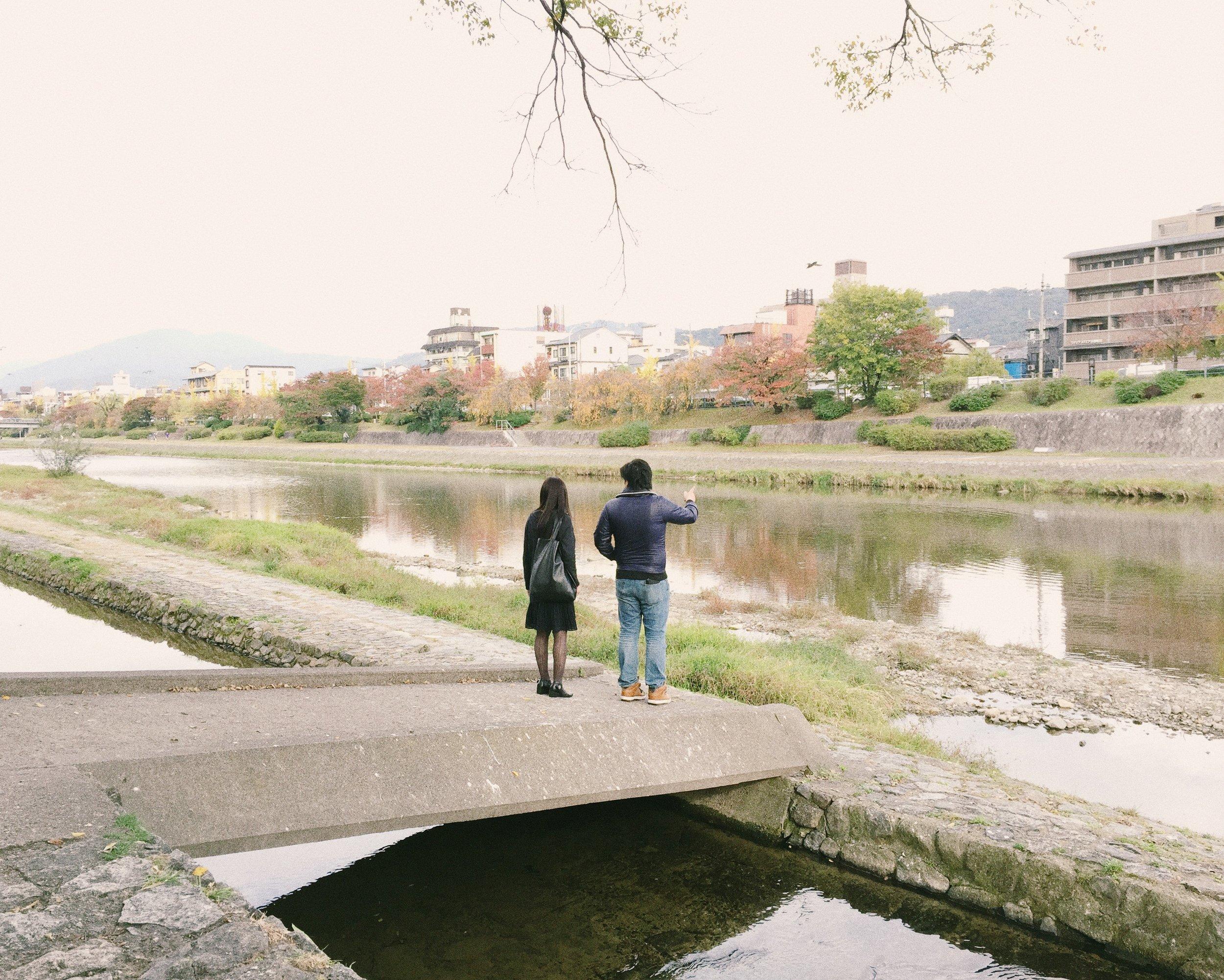 Kamo River, Autumn 2014.