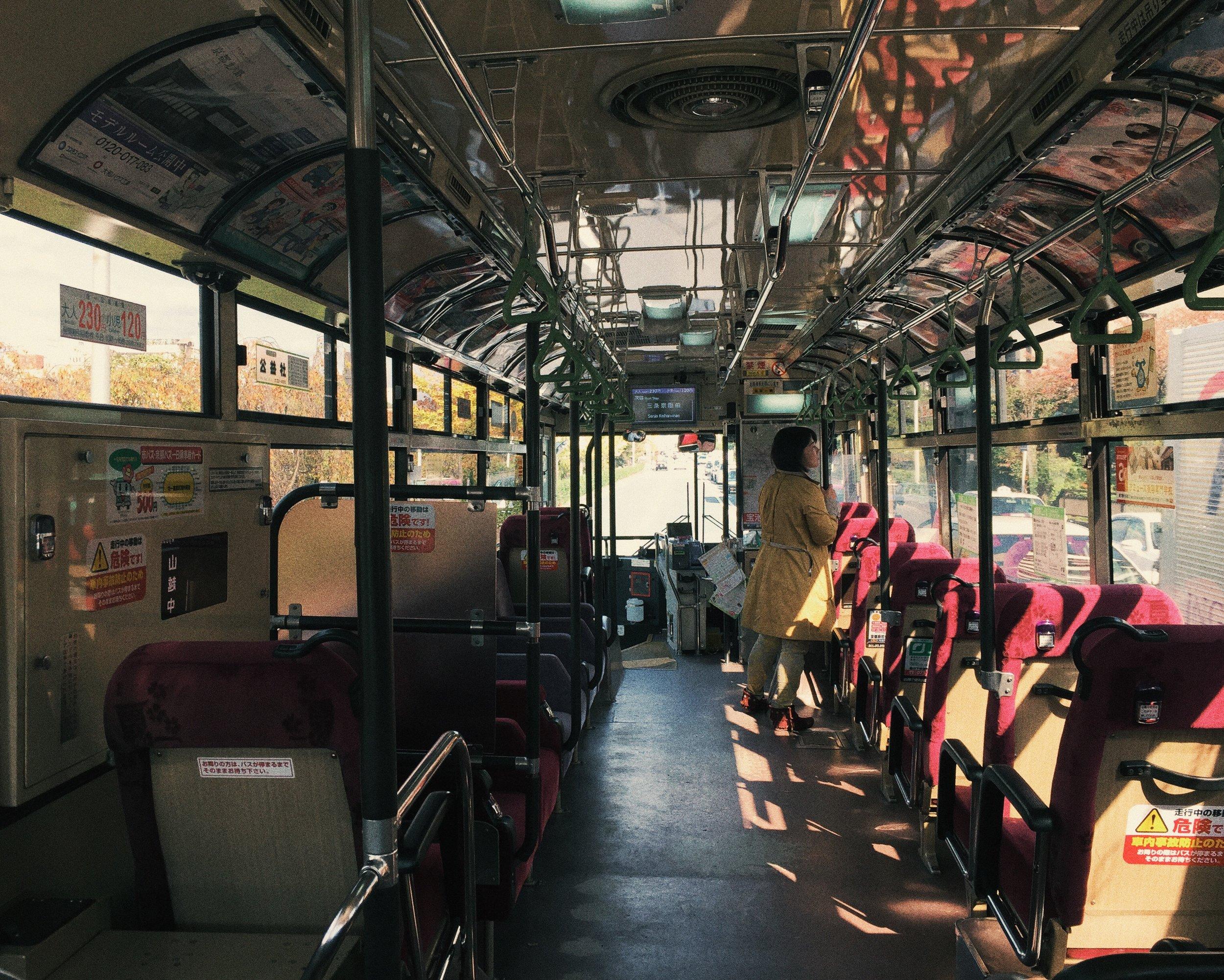 Bus, Autumn 2014.