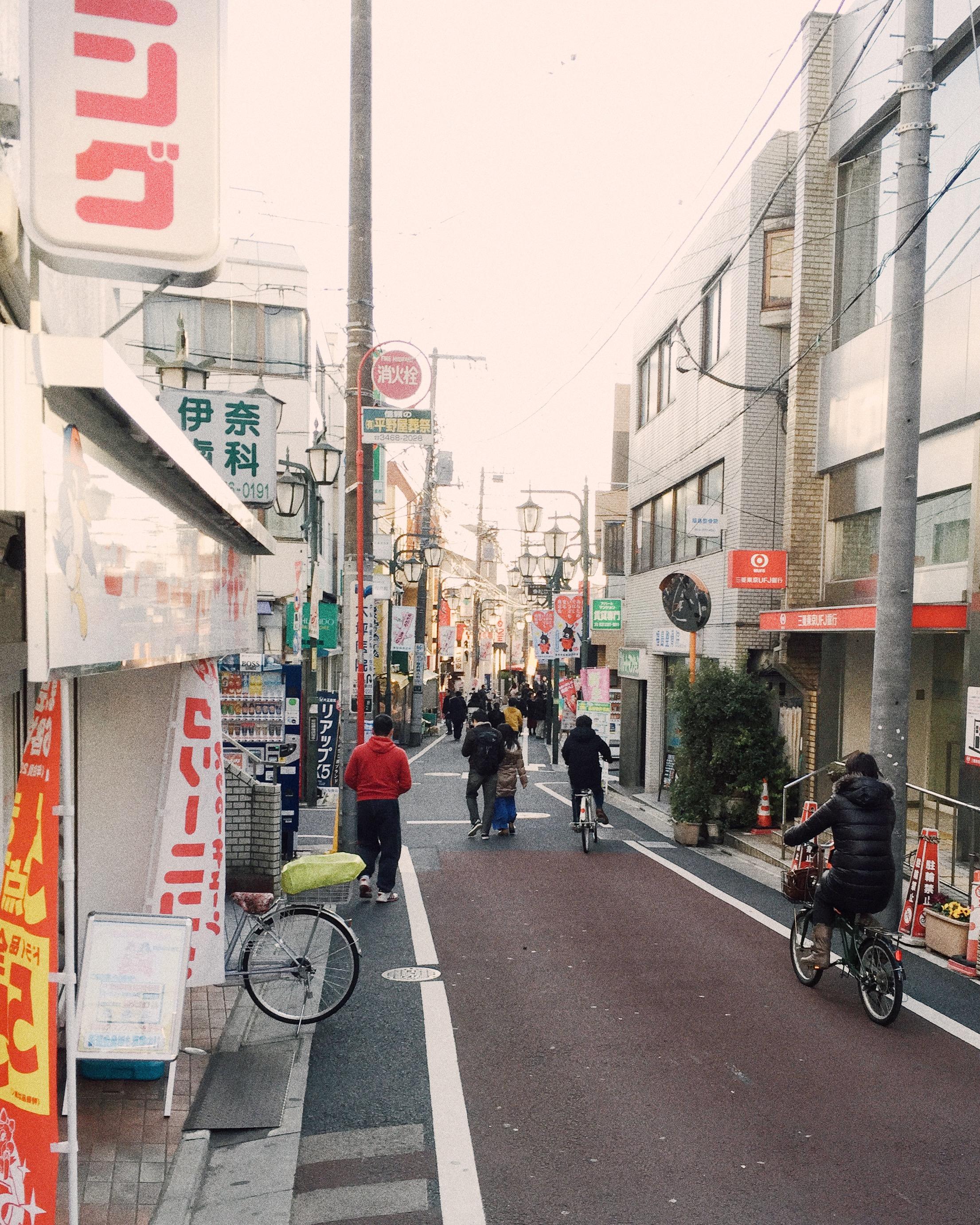 Setagaya, Winter 2015.