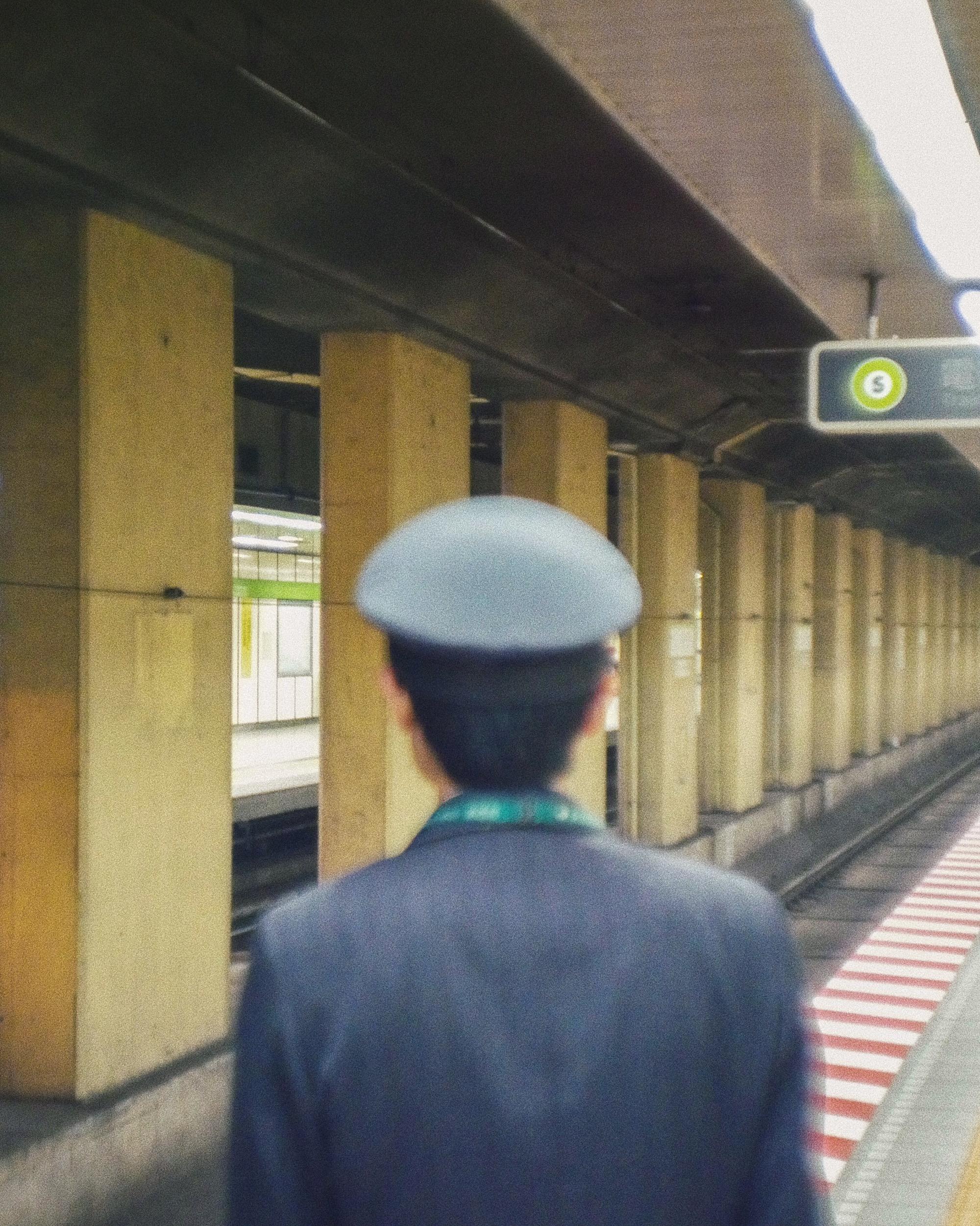 Shinjuku Station, 2017.