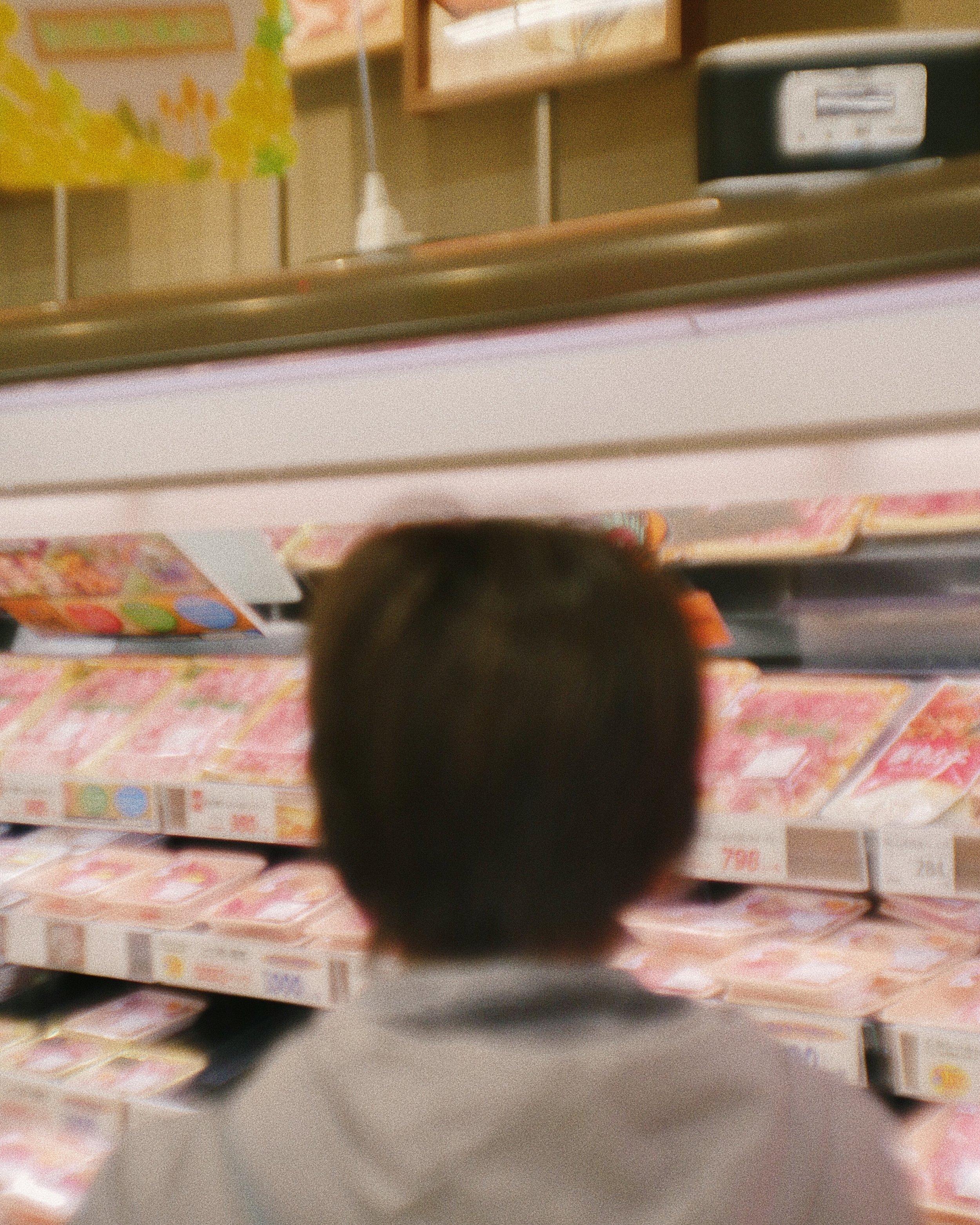 Supermarket, 2017.