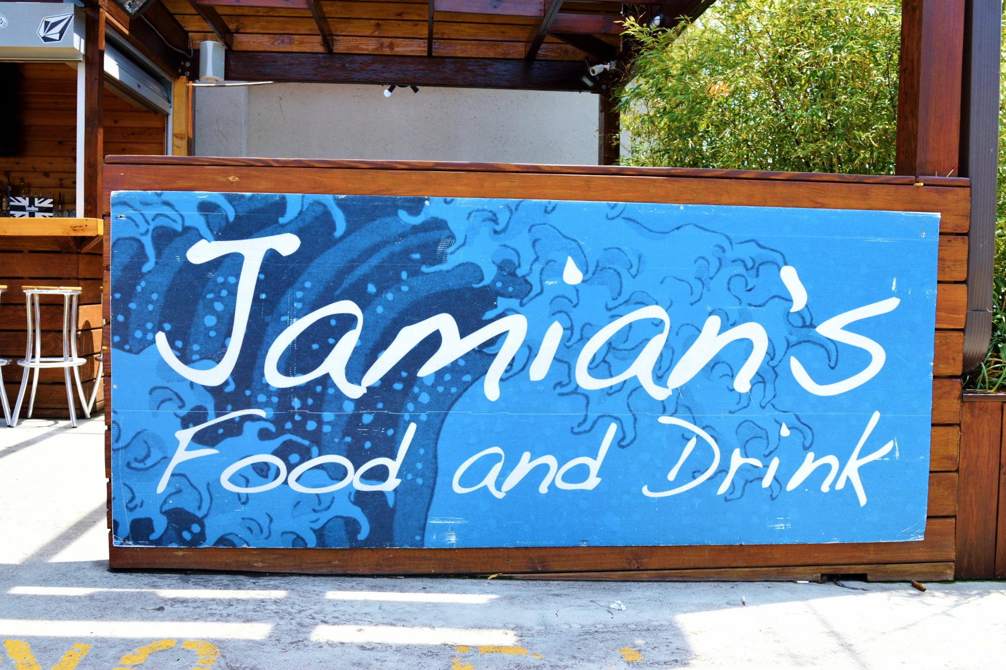 Looking for an outside bar in Red Bank - Jamian's Food and Drink has the hook up.
