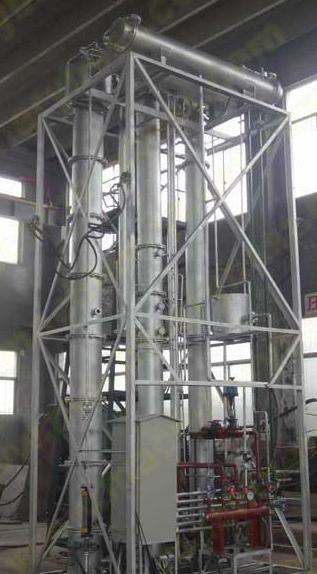 Vobis Modularized Distillation System.jpg
