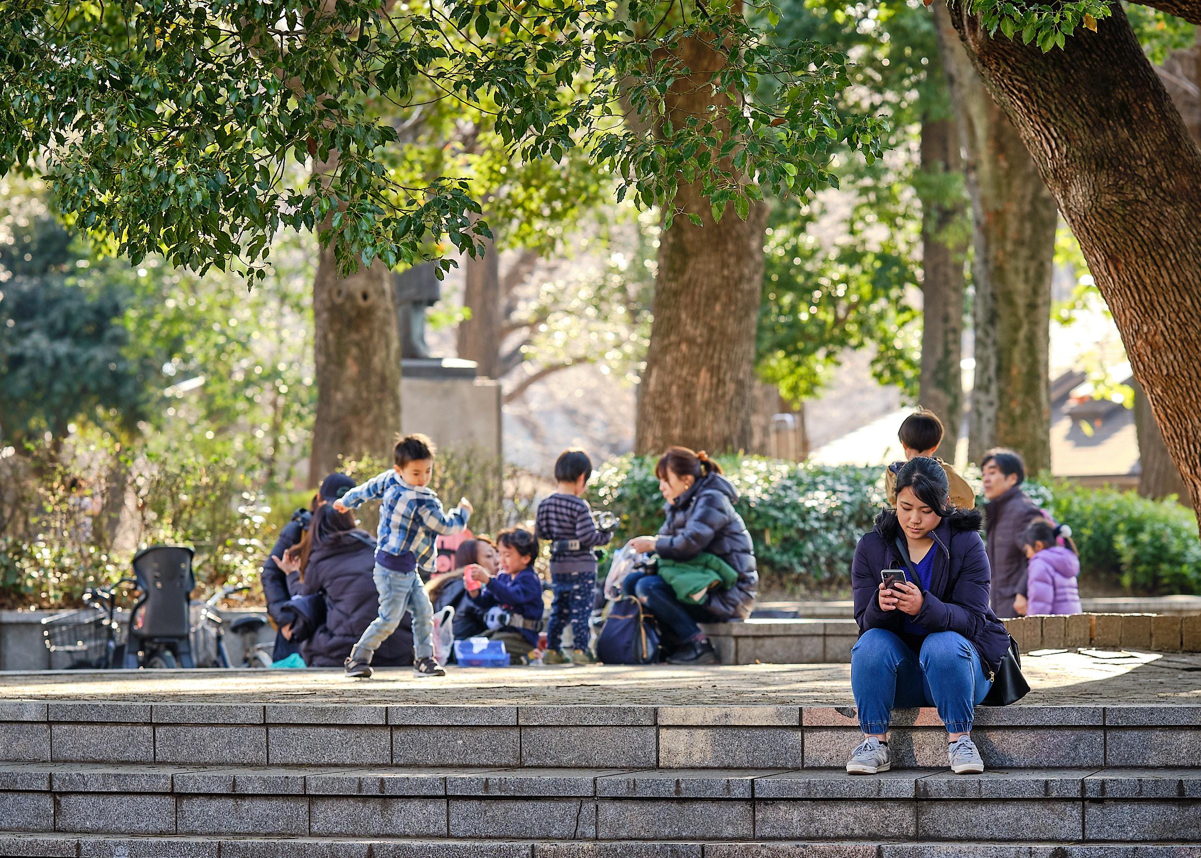 Ueno Onshi Park
