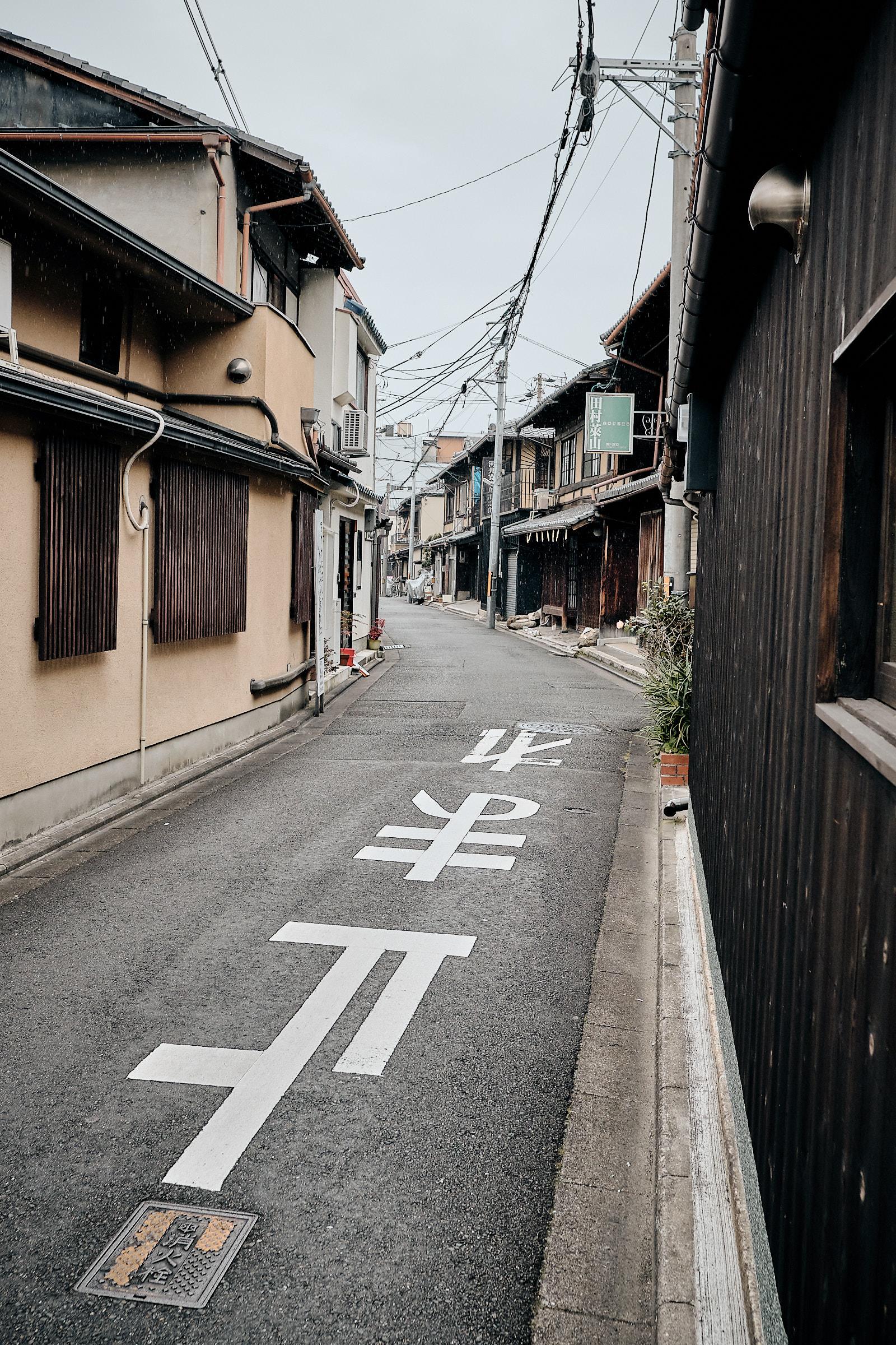 20190303-japan_10.jpg