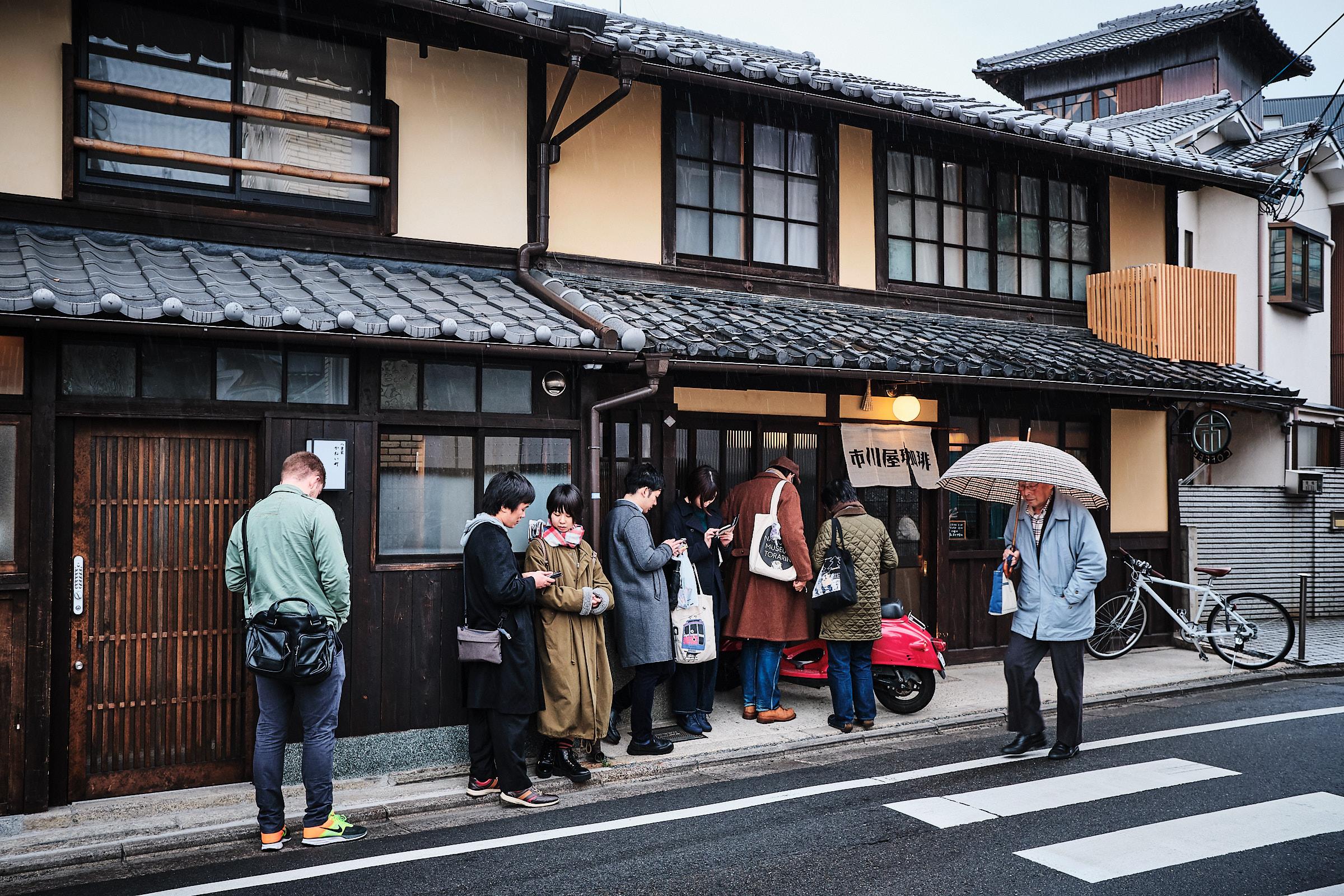 Shibuya Dori