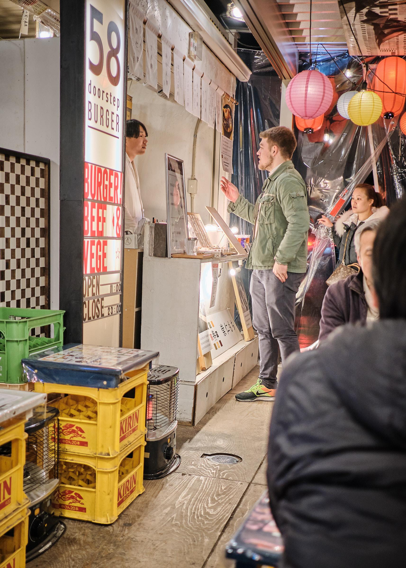 20190303-japan_331.jpg