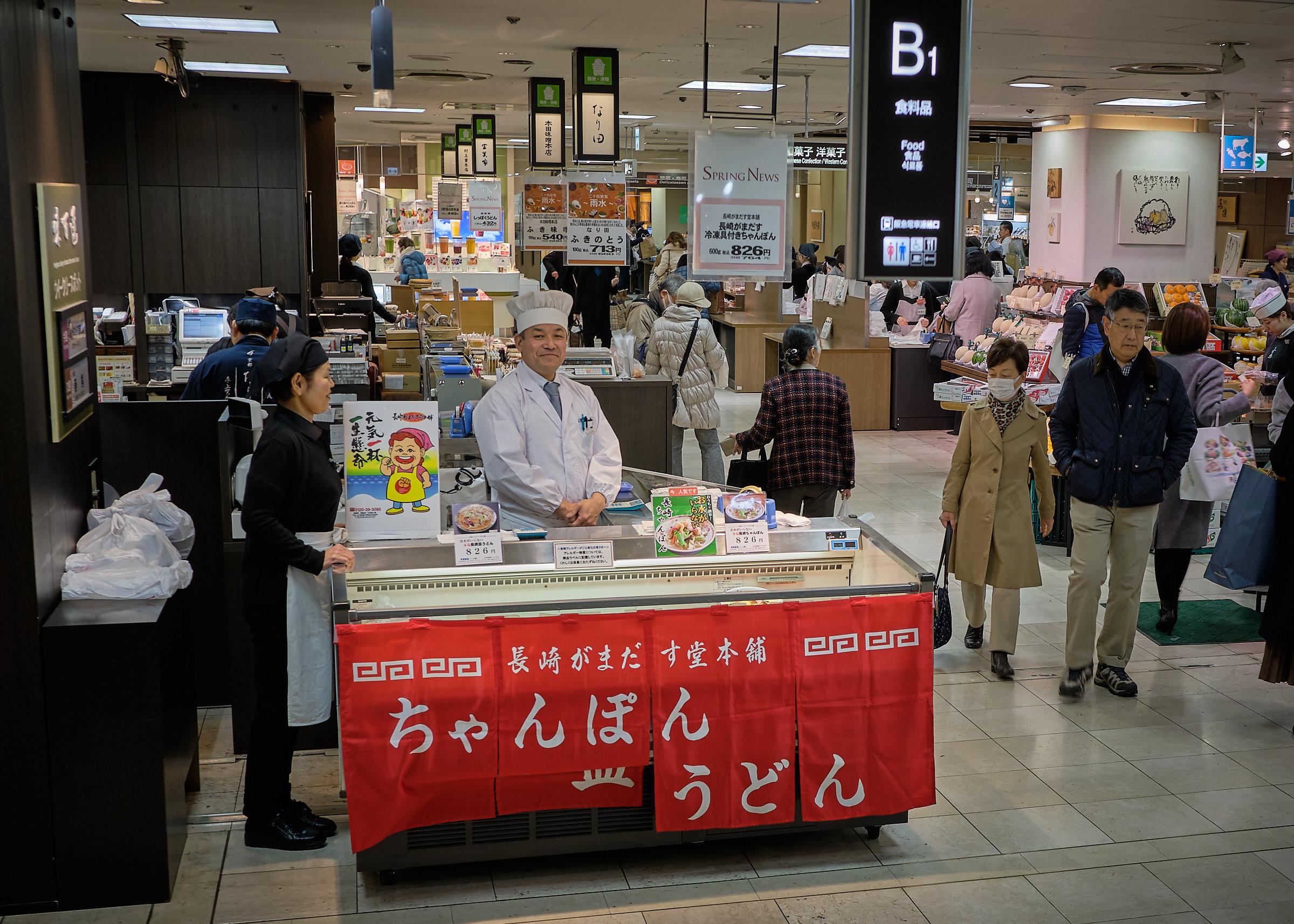 20190304-japan_276.jpg