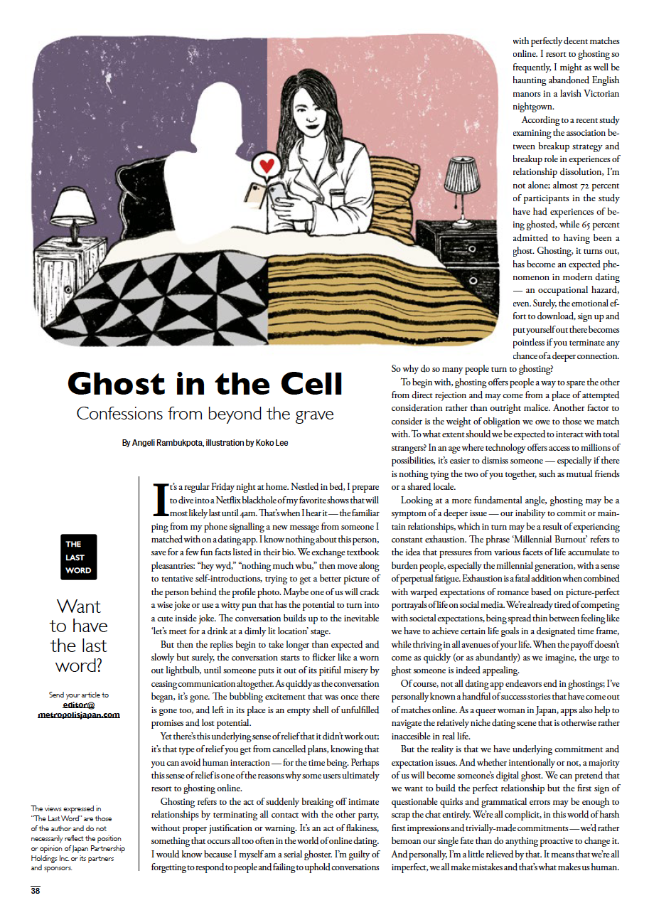 Ghost in the Cell article.png