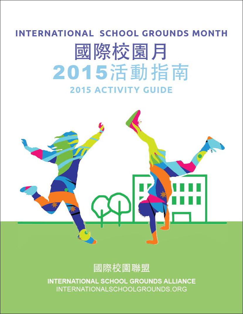 Chinese edition (2015)