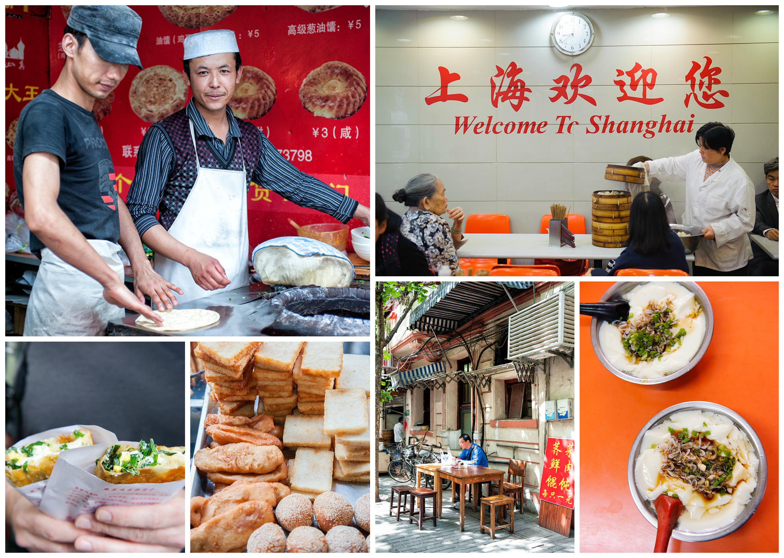 Shanghai snacks and street food