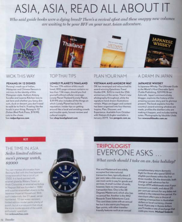 SMH Traveller Magazine.jpg