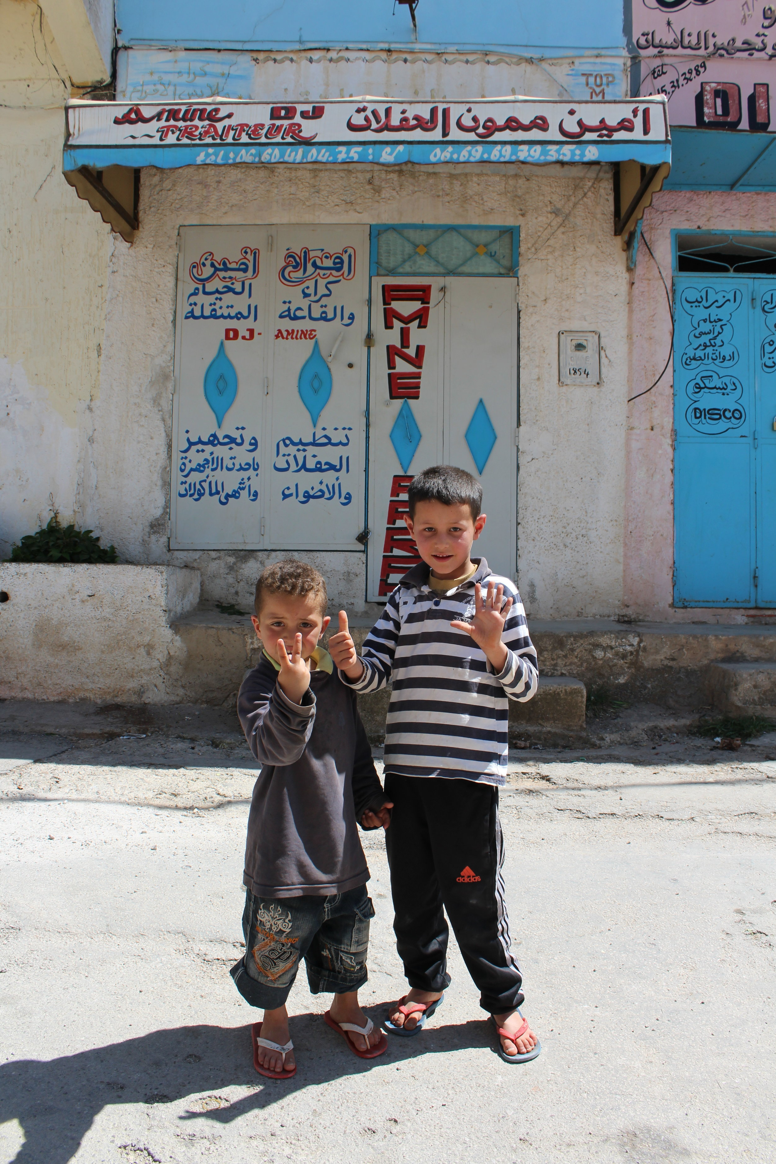 Children in the town of Bhalil, Morocco.