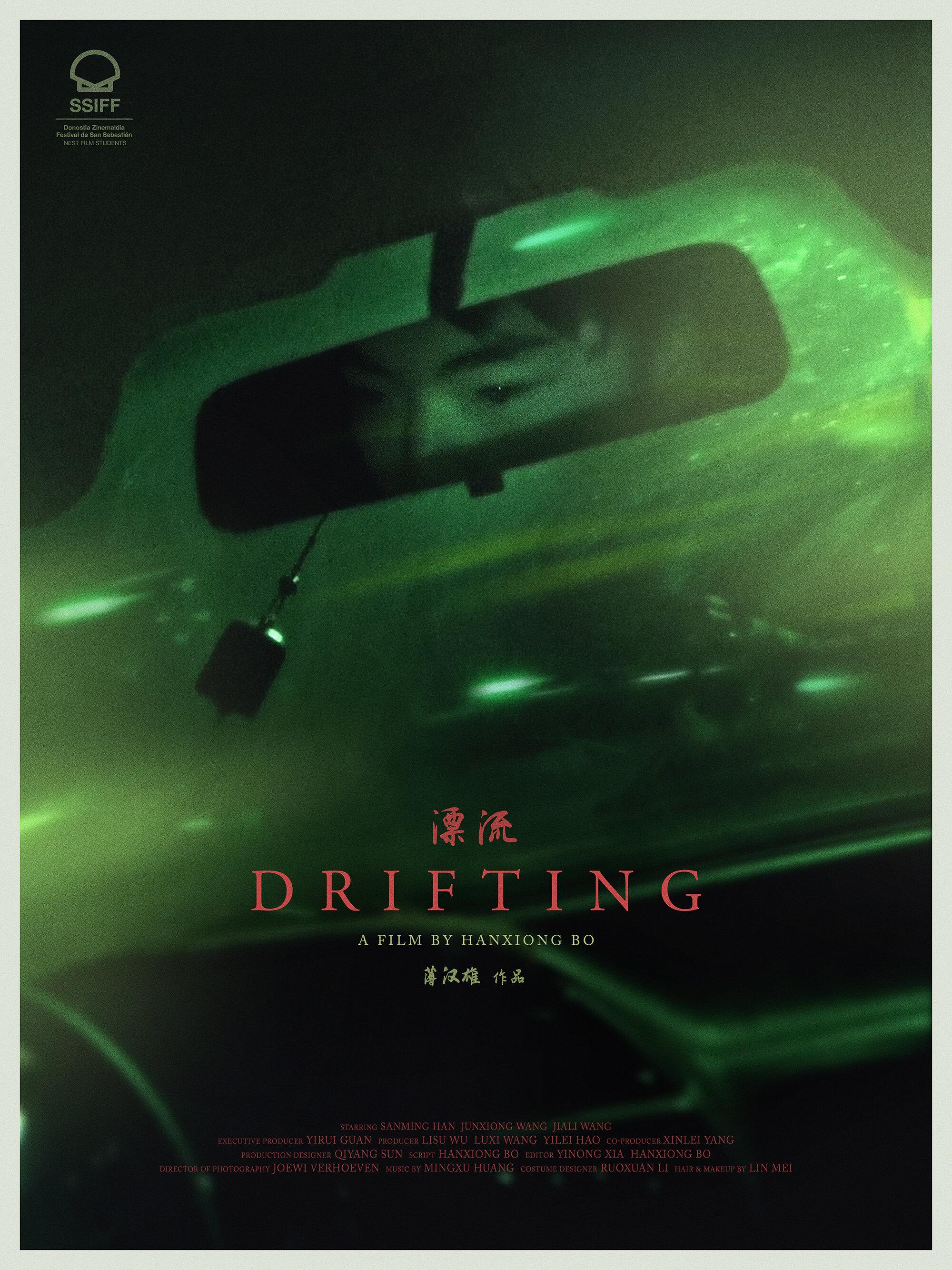 drifting_poster_thumb.jpg