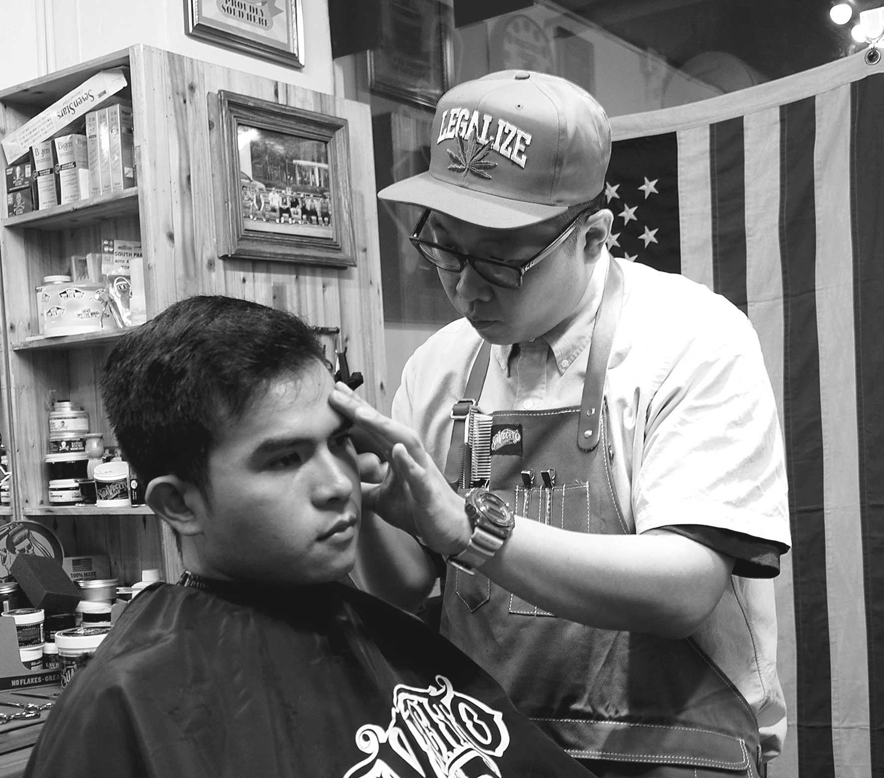 AllStar Barber Shop
