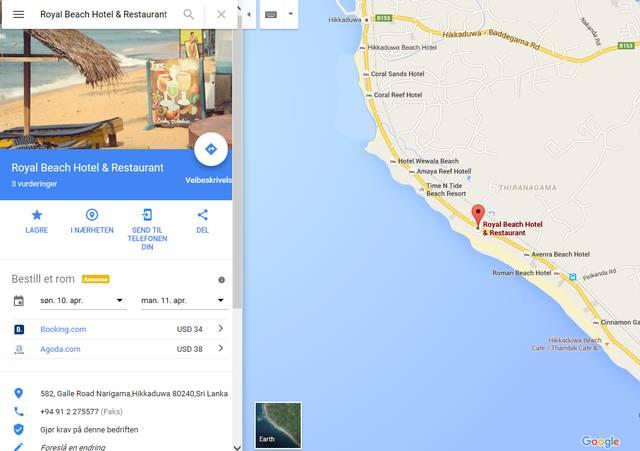 map_newuse_ruse_shop_location_hikkaduwa