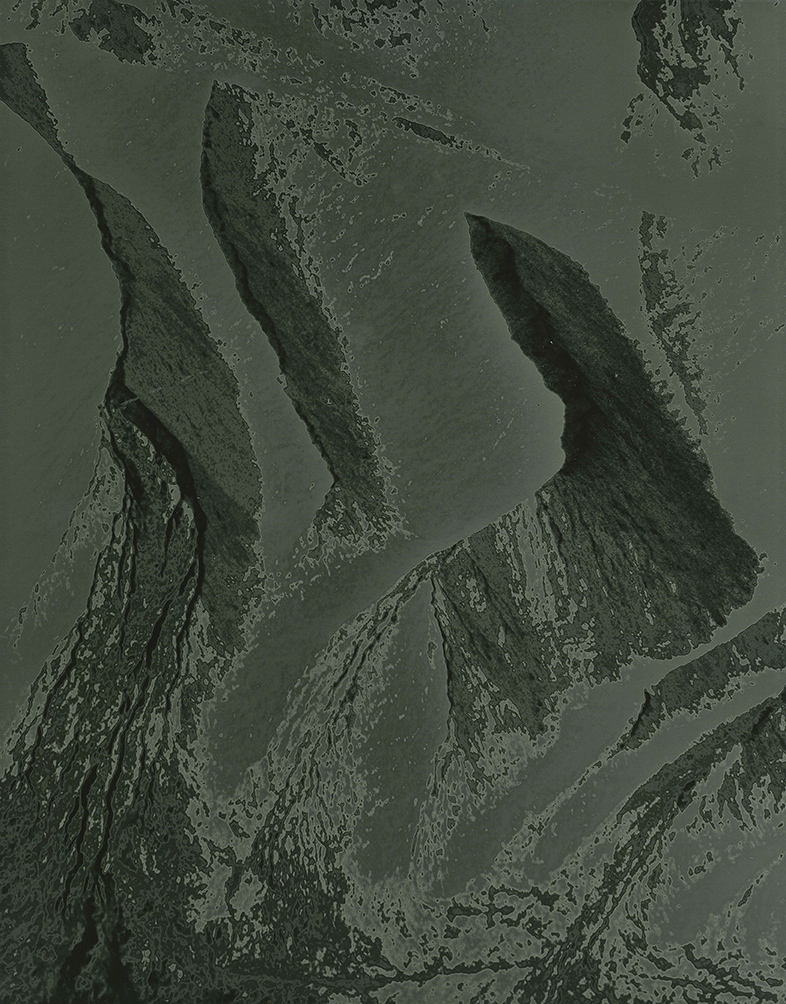 "Copy of ""Confine"" by Vittoria Gerardi"