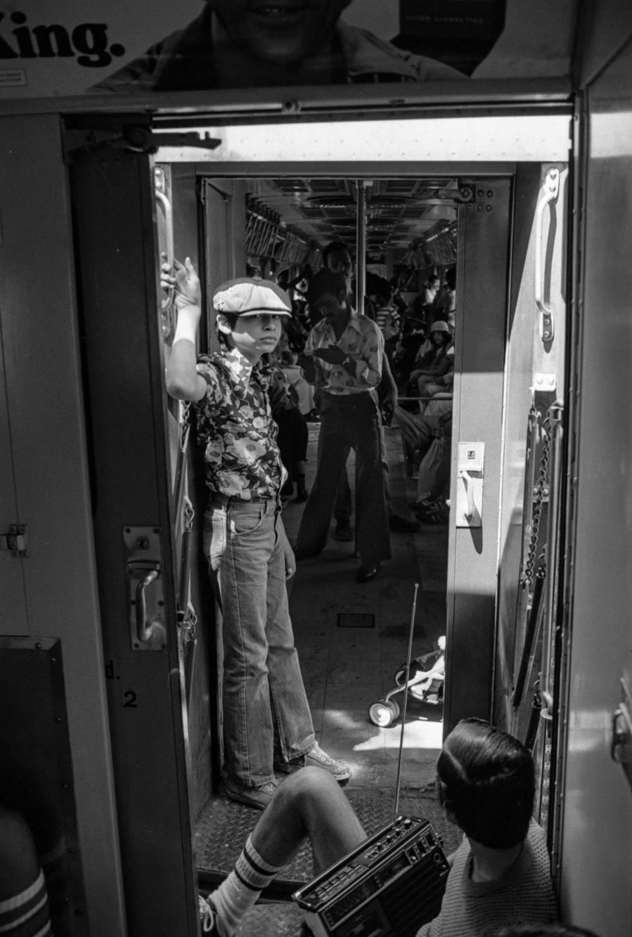 Copy of Boy Between Subway Cars (New York, NY), 1977
