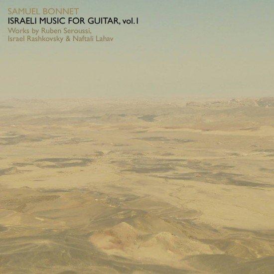 ISRAELI MUSIC FOR GUITAR (2015) -