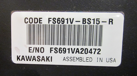 The model number and serial number on your  Kawasaki Engine is located at the rear of the engine  on the engine housing.