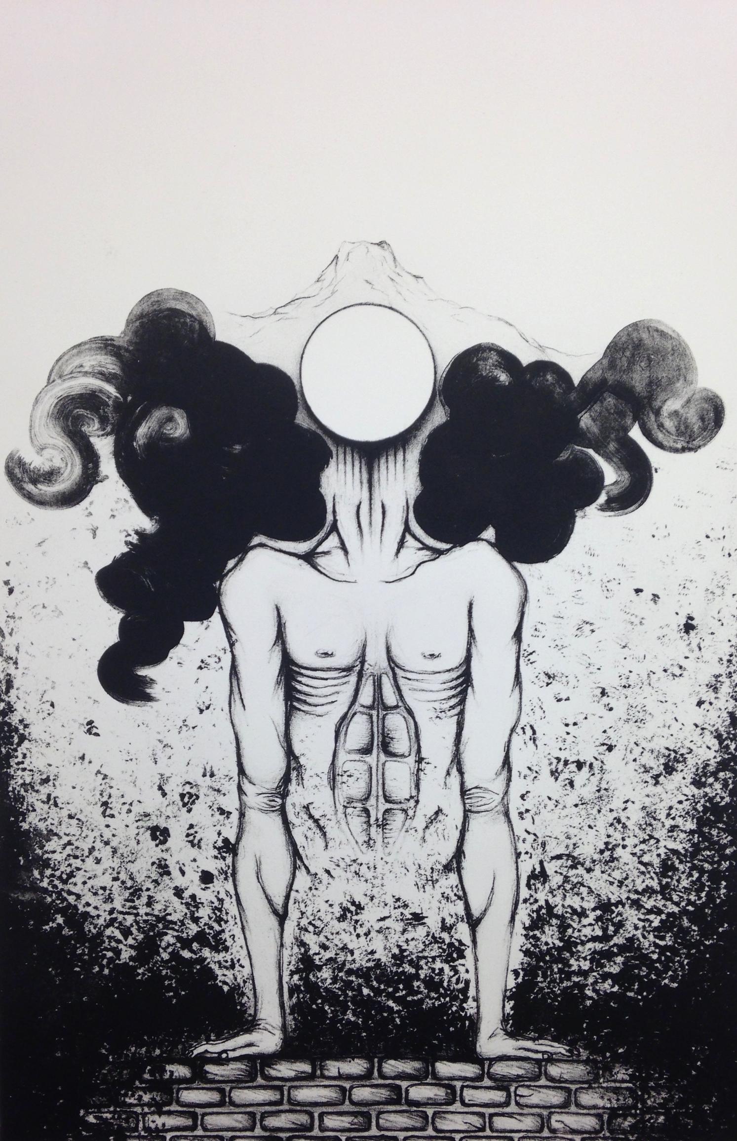 Self/Destruct/Transcend