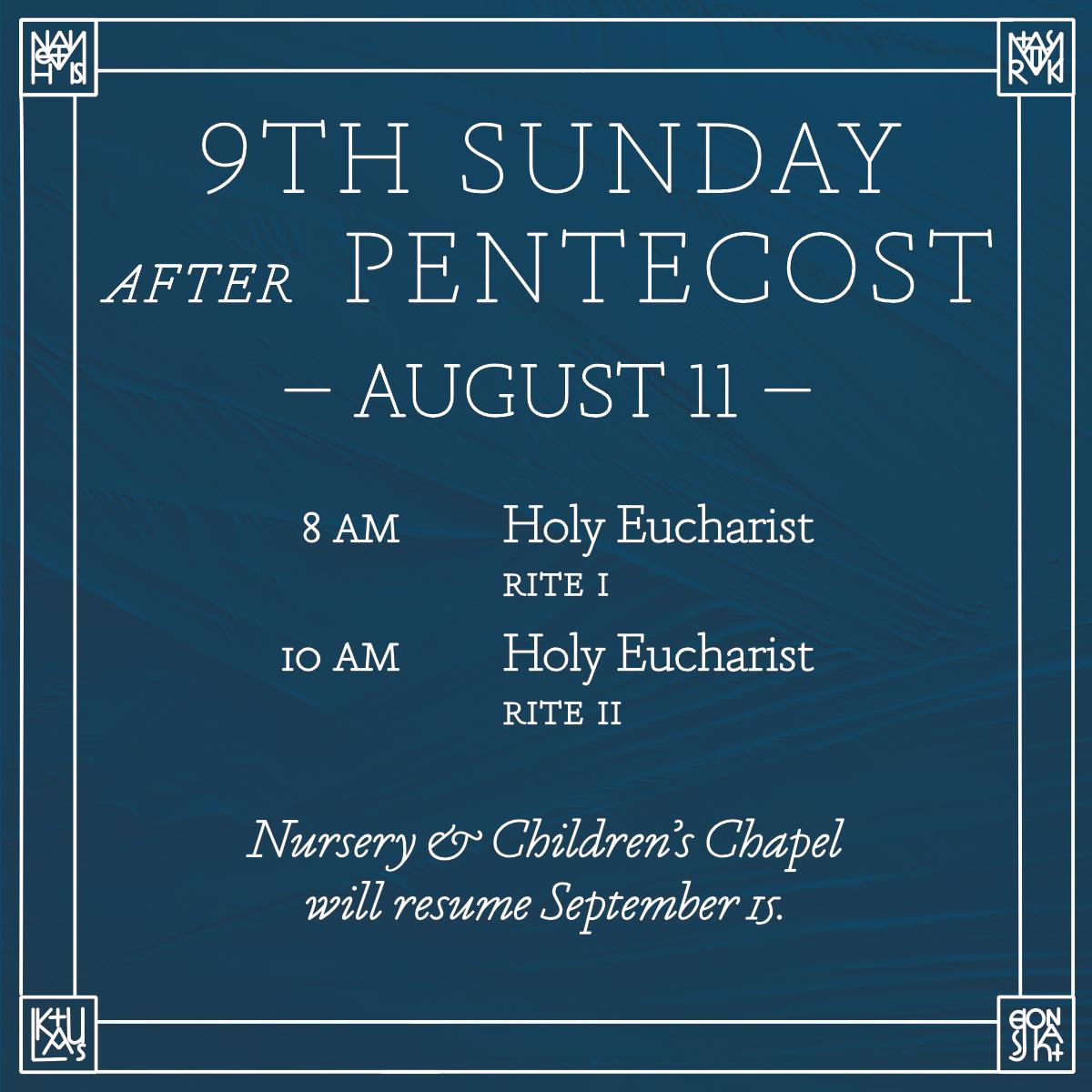 Pentecost 9.png