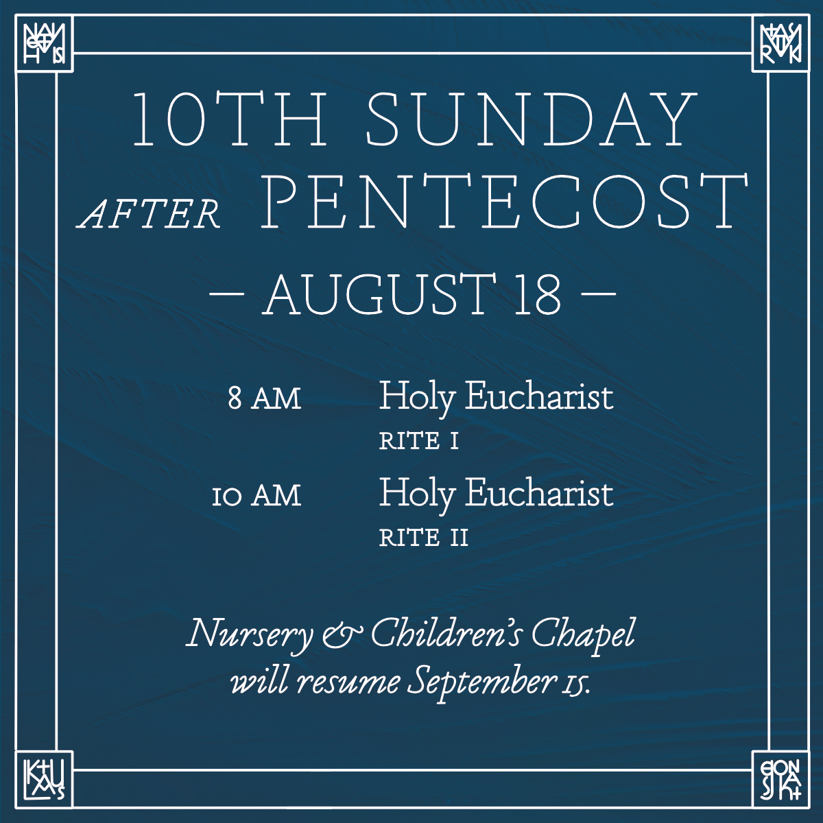 Pentecost 10.png