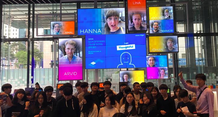 Samsung Experience lab