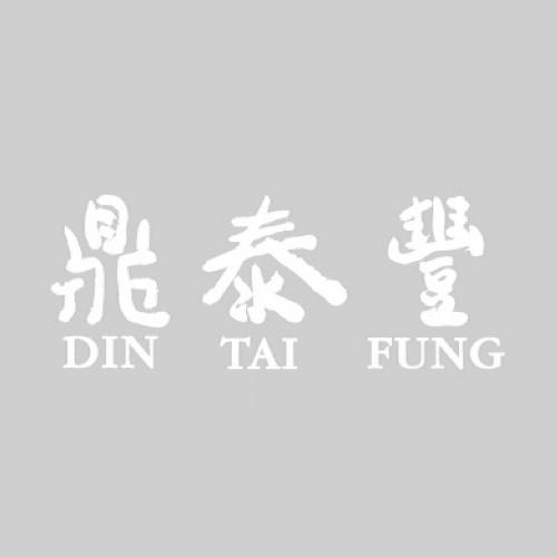 Din-Tai-2.jpg