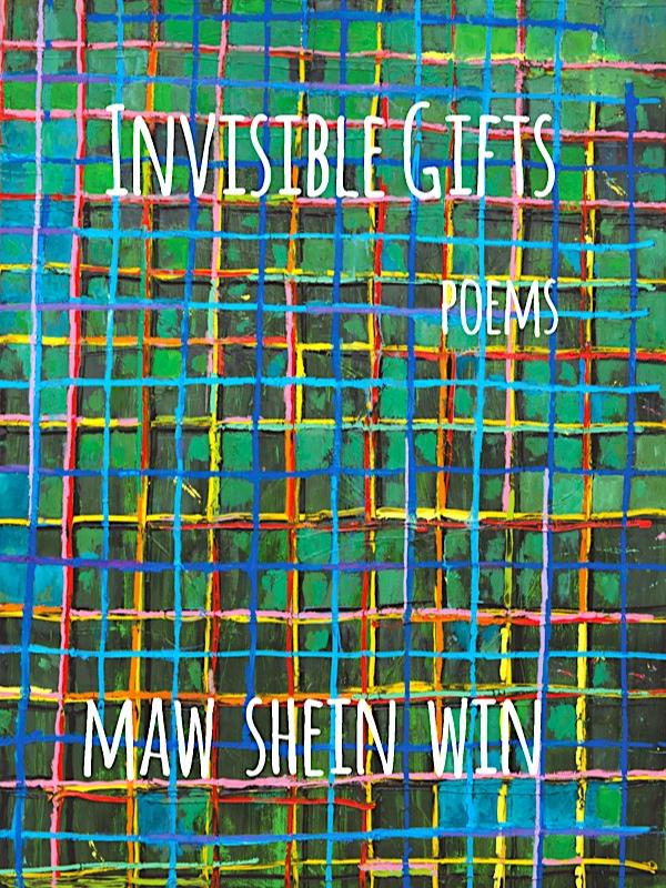 InvisibleGiftsCover.jpg