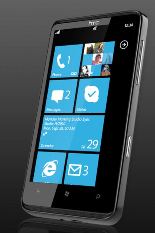 skypewin7phone01.png