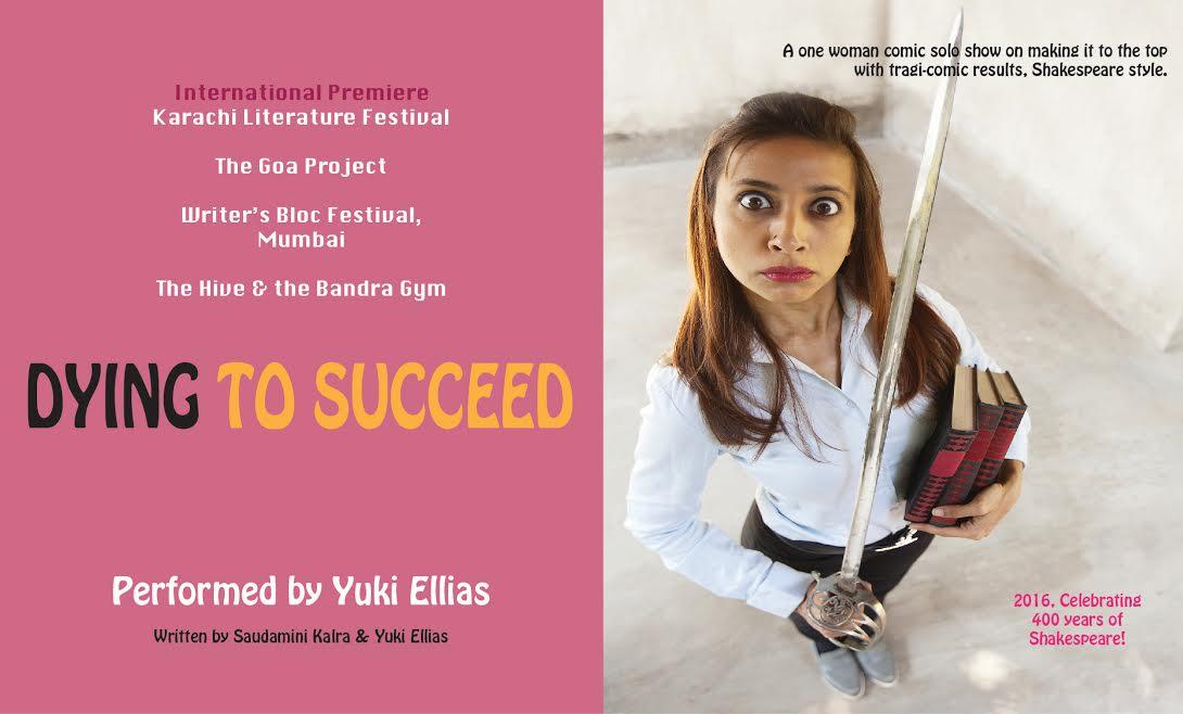 Yuki Ellias Dying to Succeed.jpg