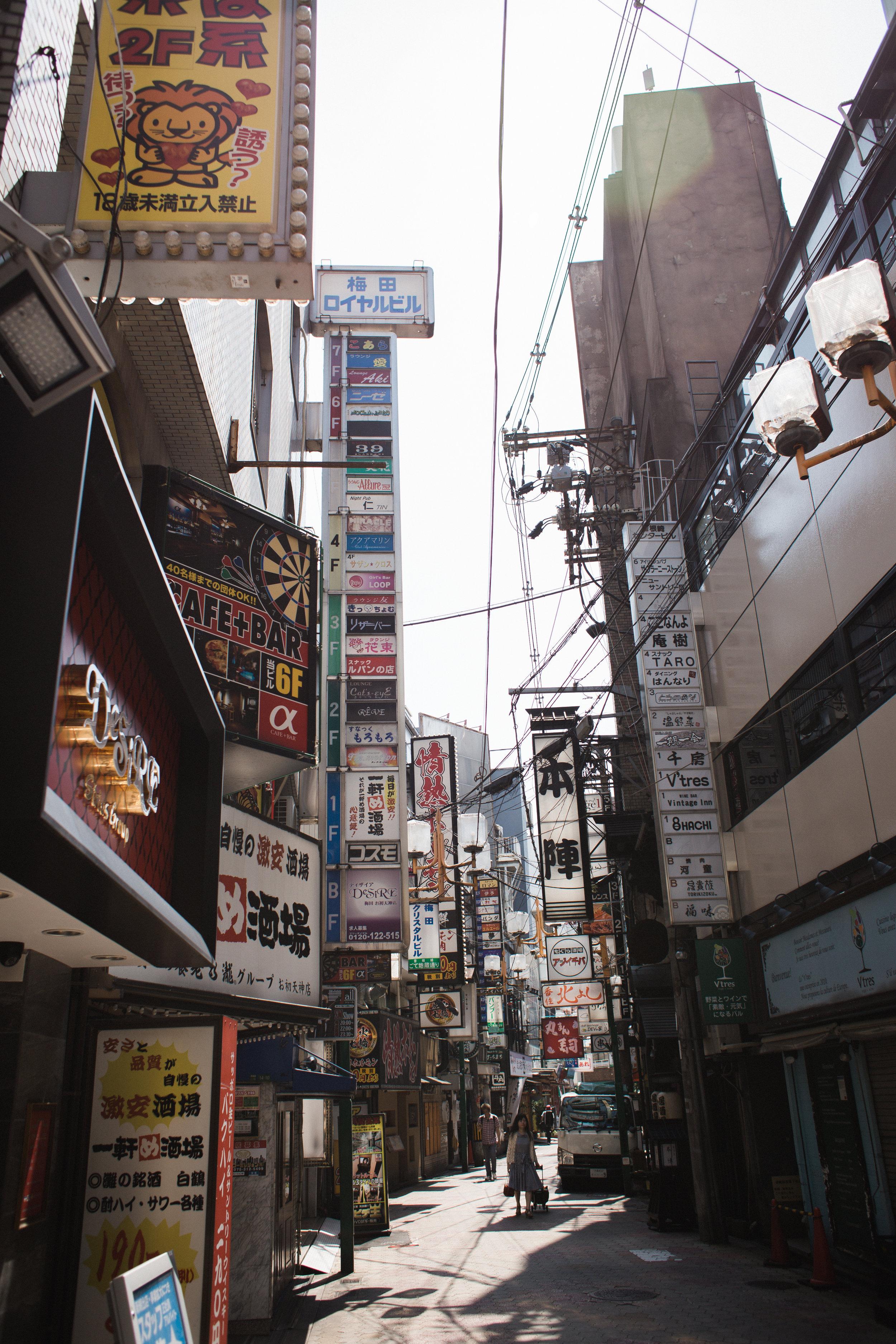Kansai-5.jpg