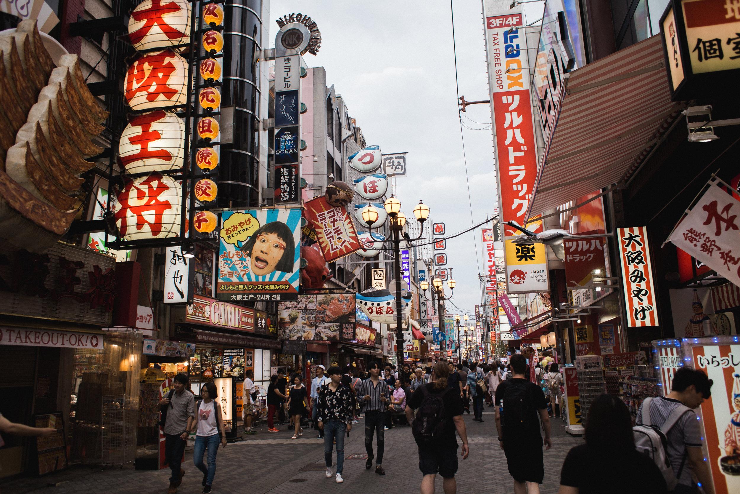 Kansai-44.jpg
