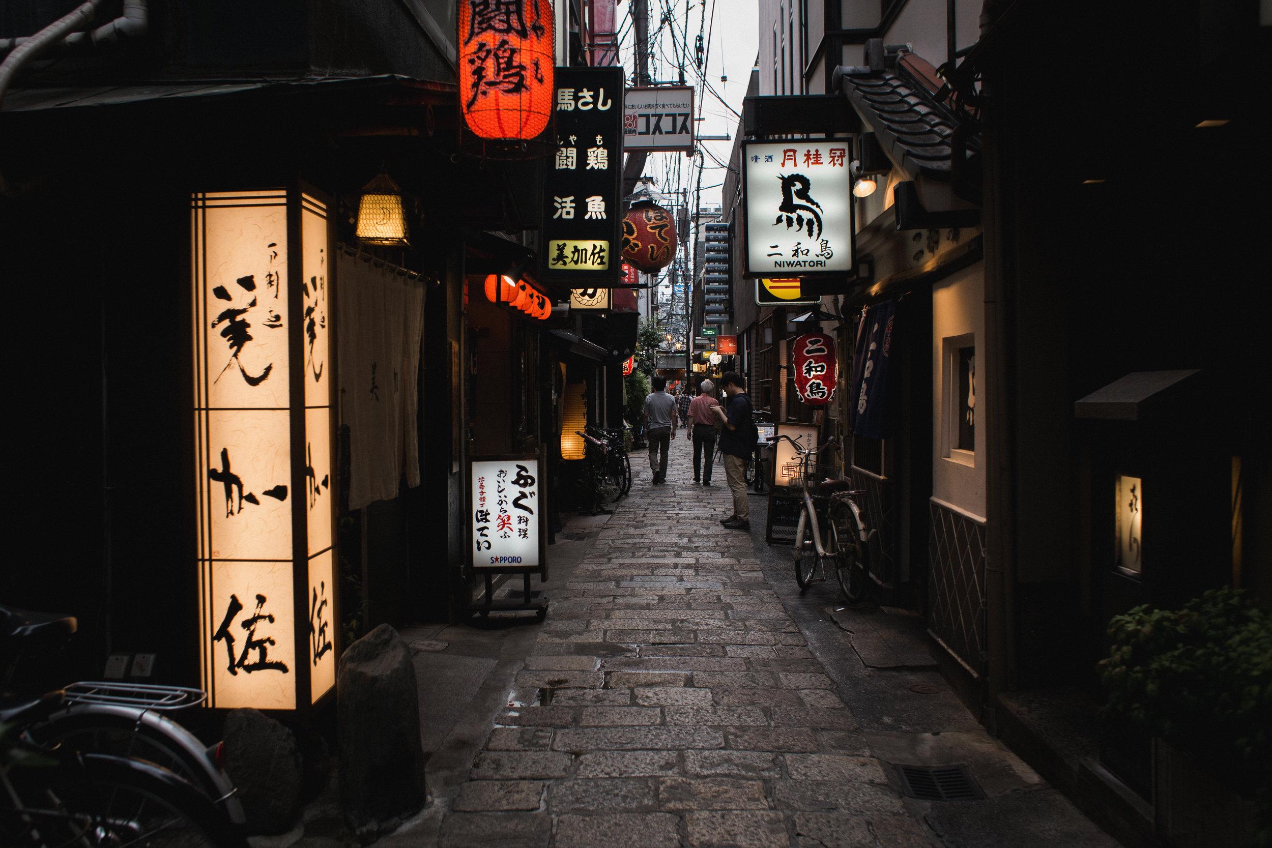 Kansai-46.jpg