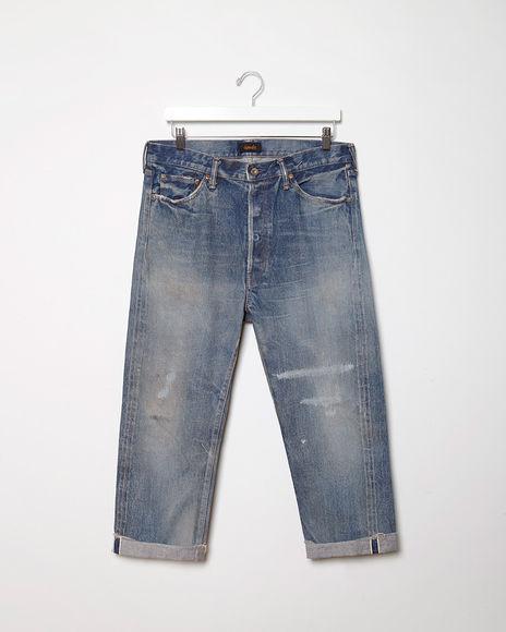 I need streetwear with my fashion via DNAMAG