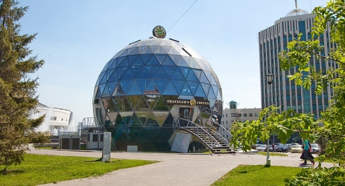 epic-dome-design-coffee.jpg