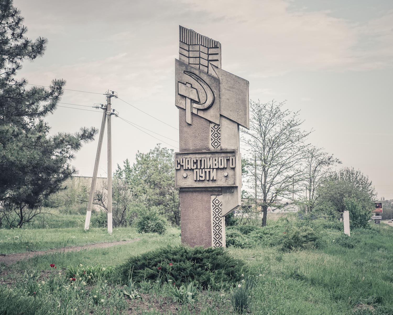 monument-3770.jpg