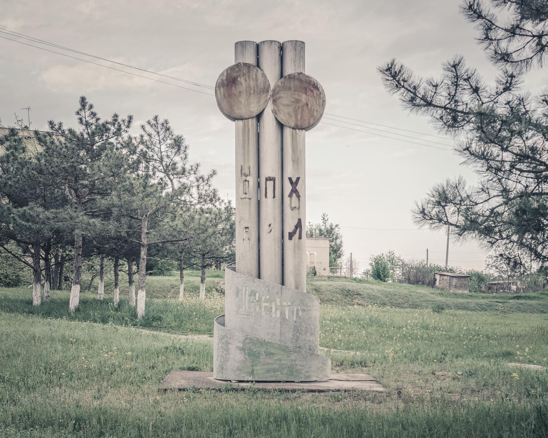 monument-3777.jpg