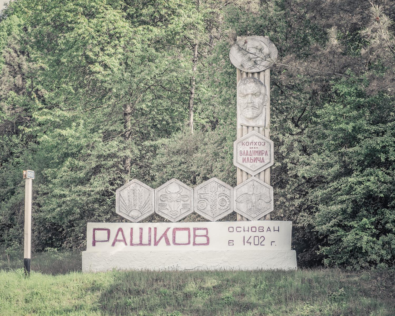 monument-5631.jpg