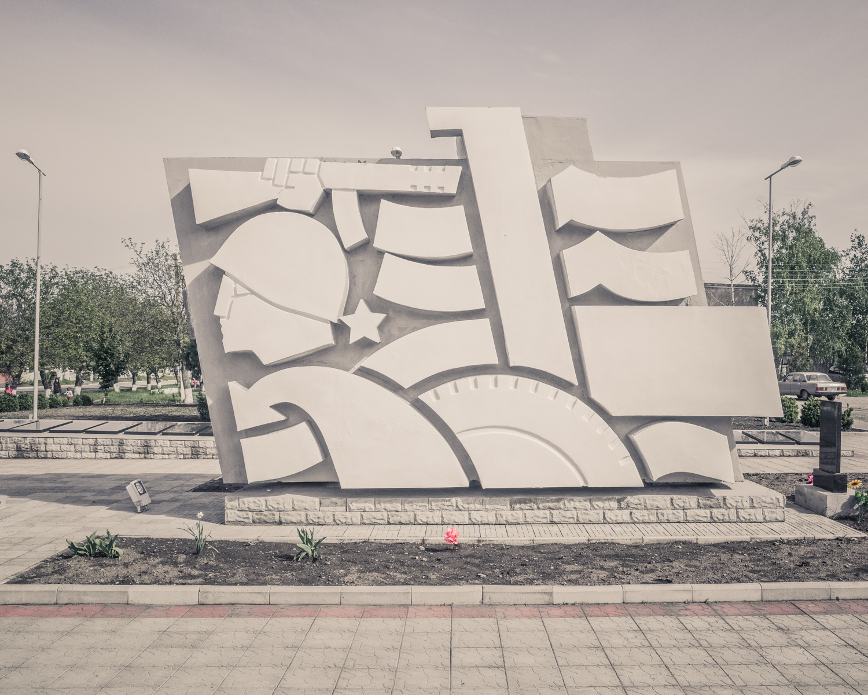 monument-050541.jpg