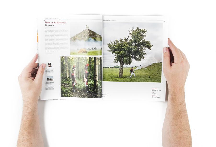 publication-thomas-van-den-driessche262.jpg