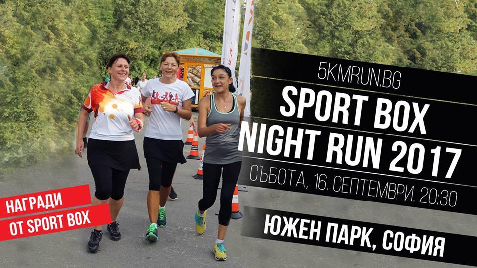 5kmRun_SportBoxRun.jpg