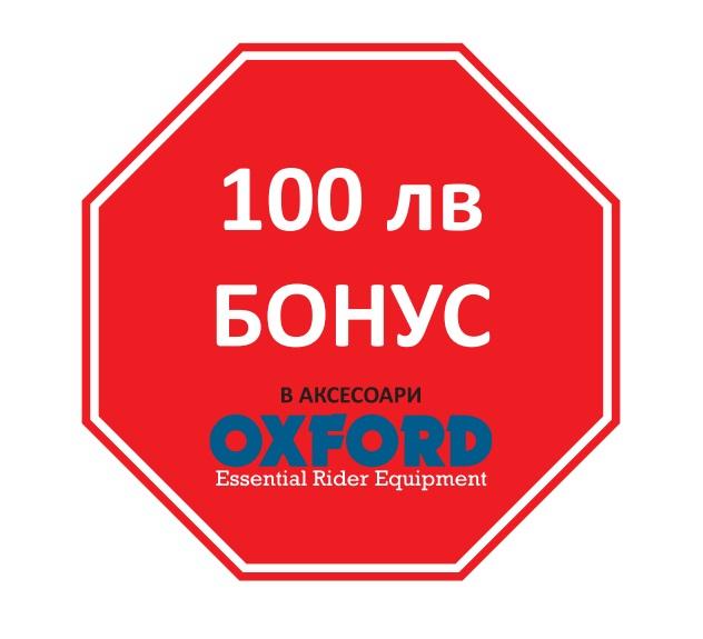 Oxford_Promo_100.jpg