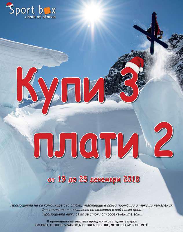 Poster+_koleda-630x800.jpg