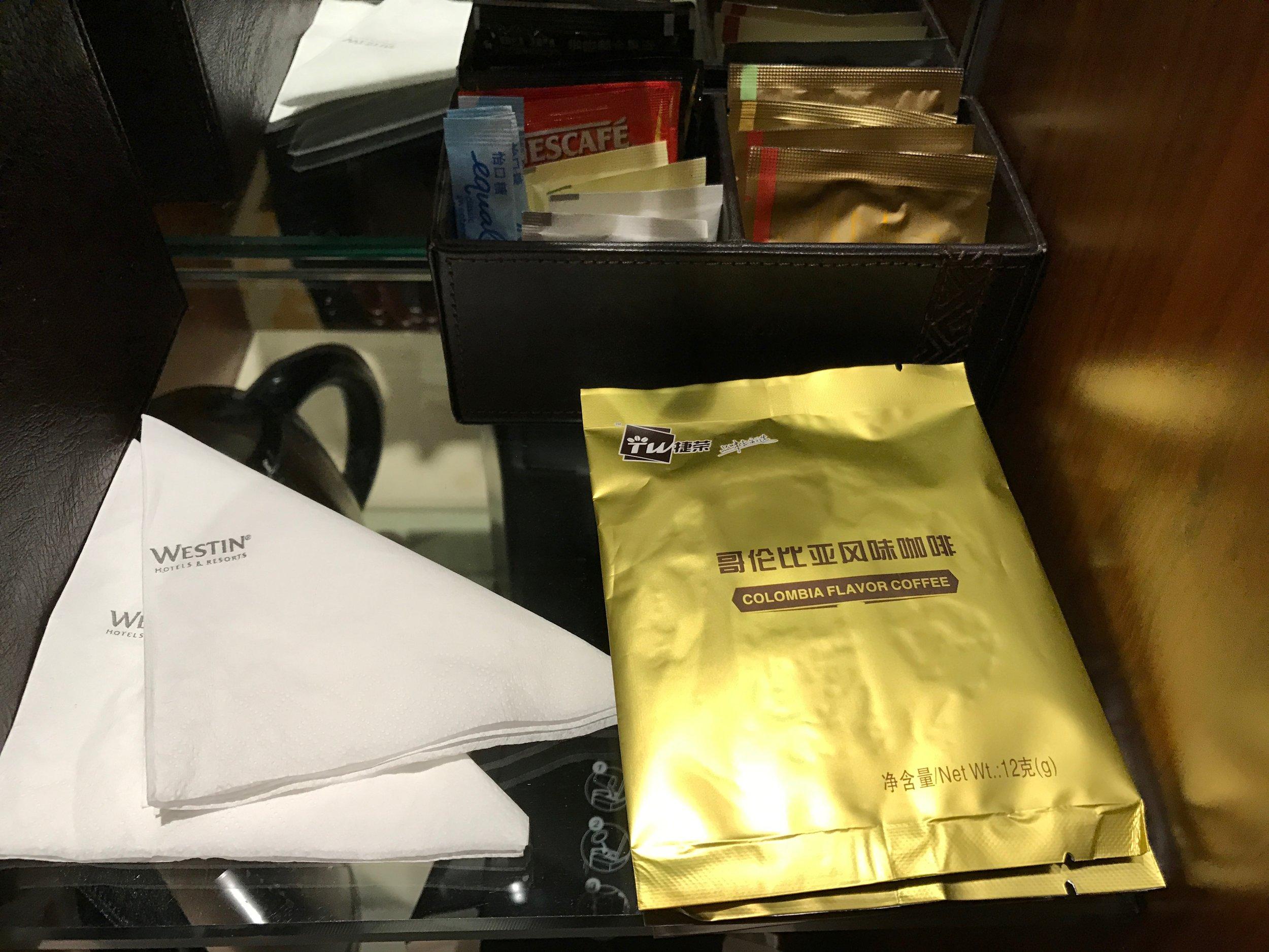 24 - Westin Beijing Financial Street executive renewal suite tea and coffee selection.jpg