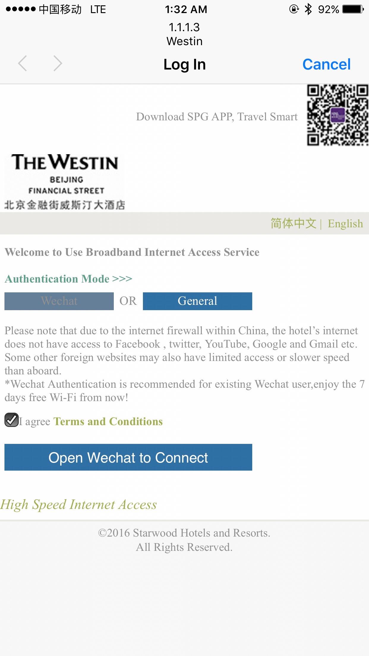 62 - Westin Beijing Financial Street executive renewal suite wifi censorship warning.jpg