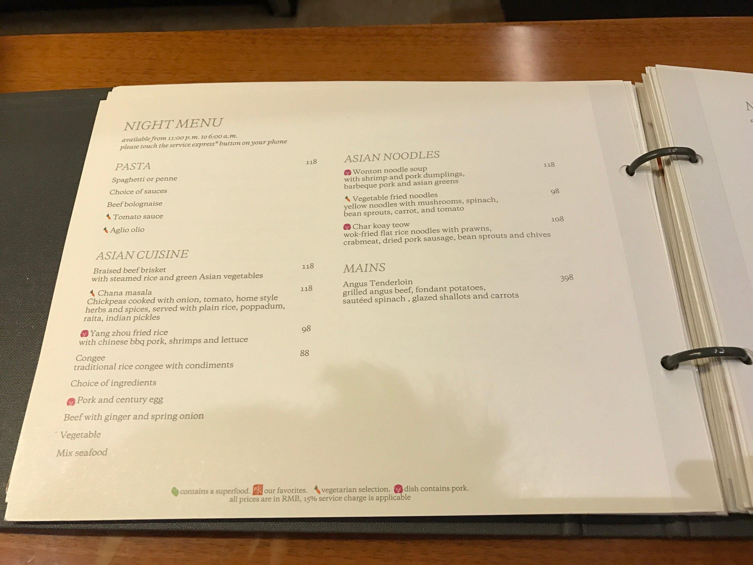 65 - Westin Beijing Financial Street executive renewal suite room service night menu.jpg